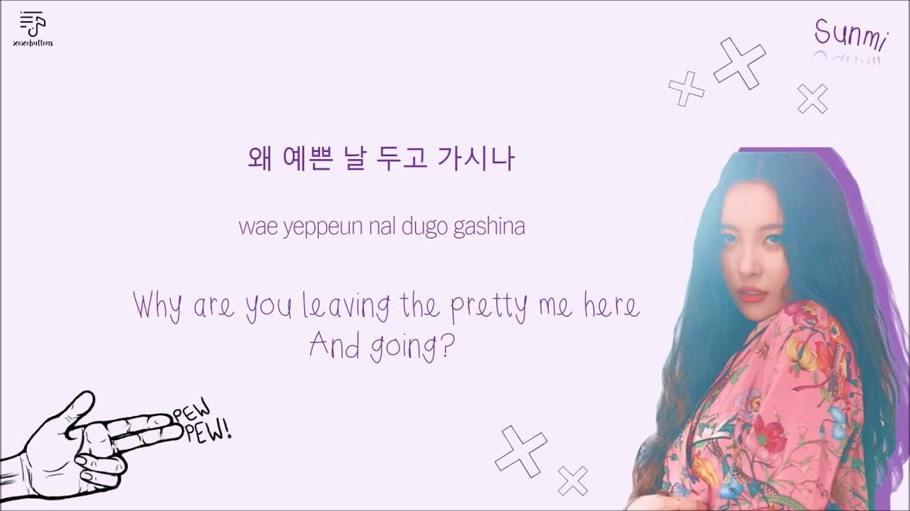 SUNMI 선미 - Gashina 가시나 Color-Coded-Lyrics Han l Rom l Eng 가사 by xoxobuttons #1