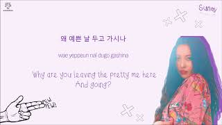 SUNMI 선미 - Gashina 가시나 Color-Coded-Lyrics Han l Rom l Eng 가사 by xoxobuttons
