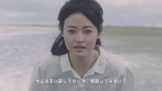 女優・小林涼子さんから正社員就職を考える方へエール。 力強く、そして...