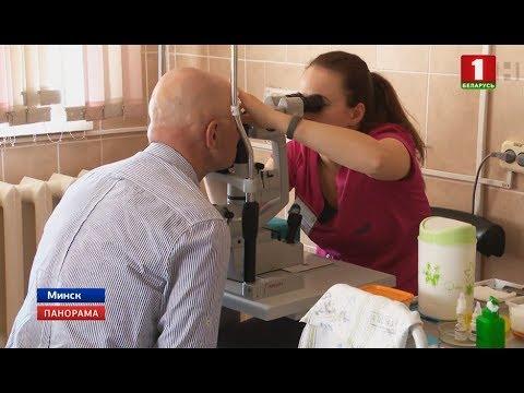 В Беларуси начали лечить глазные болезни стволовыми клетками. Панорама