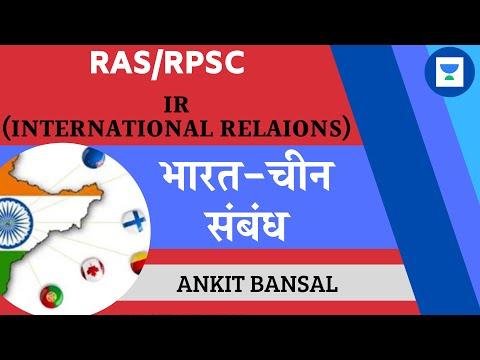 Indo China Relations | IR (International Relations) | RPSC/RAS