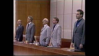"""DDR Dok. """"Das Politbüro erlebt die deutsche Revolution"""" (1990) H. J. Friedrichs, G. Schabowski"""