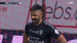 ملخص أهداف مباراة الوحدة 2 - 4 الاهلي | الجولة الـ17 | دوري كأس الأمير محمد بن سلمان للمحترفين