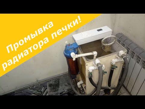 Промывка радиатора печки без снятия Nissan Wingroad WFY11