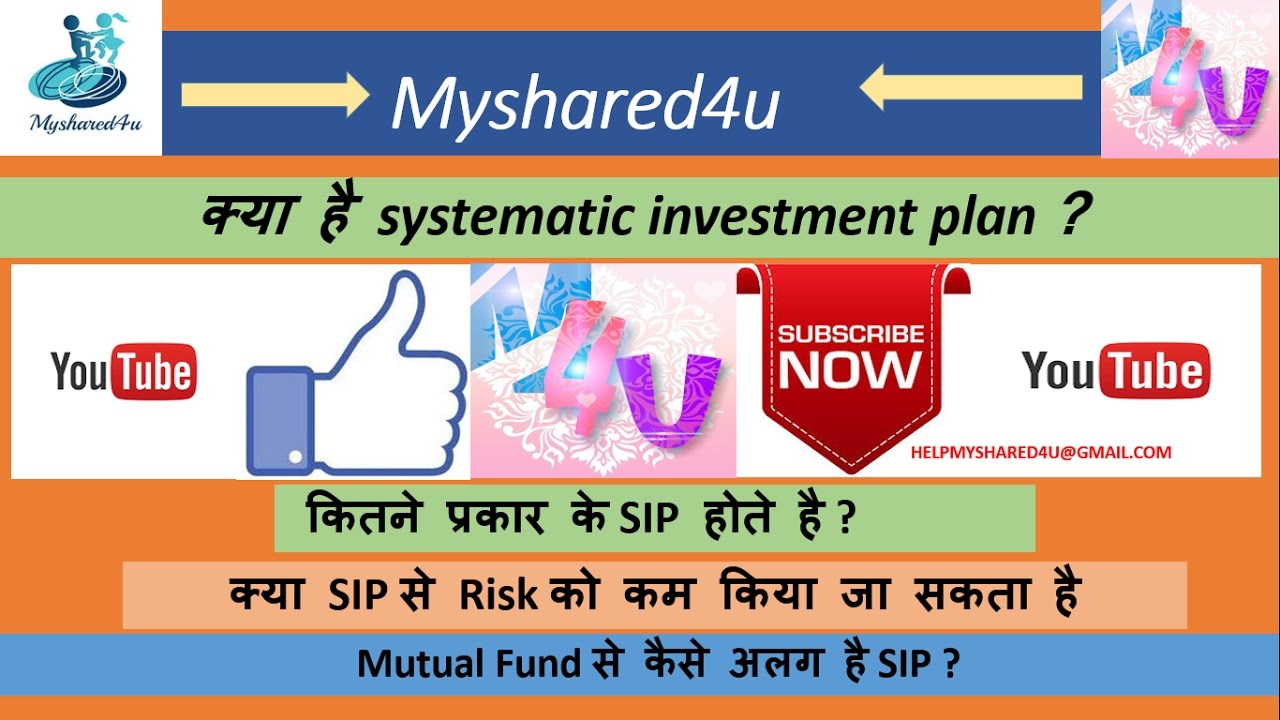 sip systematic investment plan sip sip systematic investment plan sip mutual fund sip solutioingenieria Images