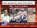 Cong Leader Urgrappa & BJP Leader Go Madhusudhan Clash over 'Tipu Jayanti Celebration'