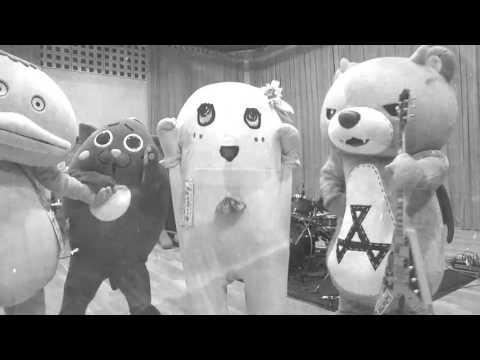 【MV】ふなっしー『CHARAMEL』