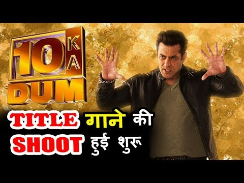 Dus Ka Dum 3 Official Music Video - Salman...