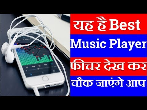 best 3D music player for android with equalizer