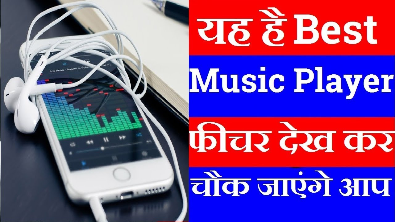 3d music player for android