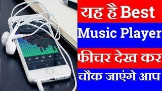 Video best 3D music player for android with equalizer download MP3, 3GP, MP4, WEBM, AVI, FLV Agustus 2018