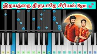 Idhayathai Thirudathey Serial | Love Feel Bgm | Shiva, Sahana | Perfect Piano | Tutorial