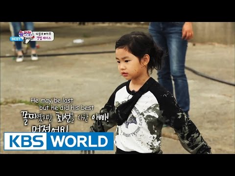 The Return Of Superman - Haru And The Dolphin Show