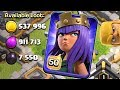 LEVEL 50 QUEEN!  TH11 Farm to Max | Clash of Clans