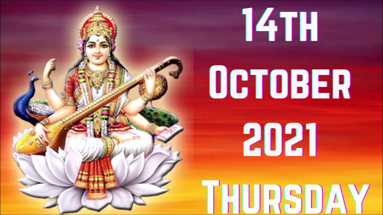 Ayudha Puja/Pooja 2021 , Shastra Puja Date and Time - When is Saraswathi  Puja 2021 Date in India - YouTube