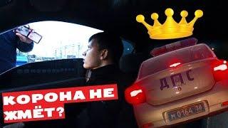РАЗВОД НА ШТРАФ 🚔 ДПС