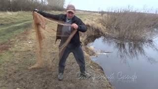 Рыбалка на Кастинговую сеть Испанского типа Первые забросы