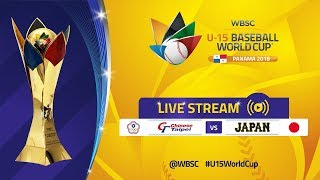 Chinese Taipei v Japan - U-15 Baseball World Cup 2018