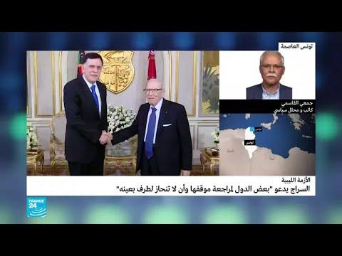 السراج يلتقي مع شيوخ برقة في شرق ليبيا..ما أهمية هذه اللقاءات؟  - نشر قبل 3 ساعة