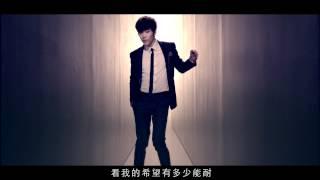 "Van Ness & 2PM Junho - ""Undefeated"" / 吳建豪 & 2PM 俊昊 - ""不敗""  60秒 MV (藝人版)"