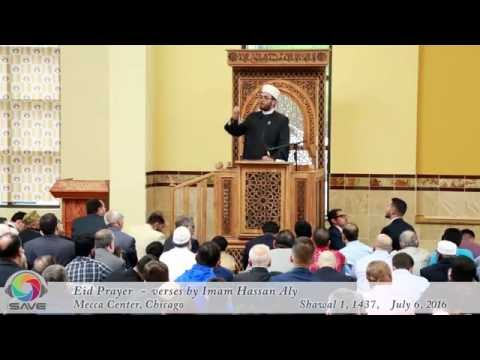 Eid prayer Mecca July 6, 2016, (Ghib ya Hilal) by Sheikh Hassan Aly