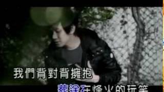 KTV 林俊傑 JJ Lin - 背對背擁抱 Hugging Back To Back Pinyin