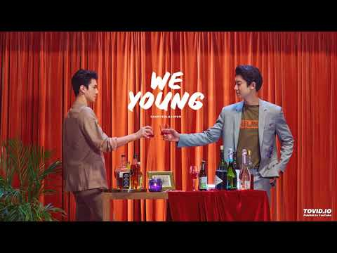 CHANYEOL (찬열) X SEHUN (세훈) 'WE YOUNG' OFFICIAL INSTRUMENTAL