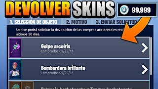 HOW TO RETURN SKINS IN FORTNITE *NEW REFUND MODE* + PAVOS SWEEPStake 🔥DollarGames🔥