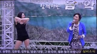 가수 이미경-구절초 사랑_방영_실버TV_청남대 음악회_영상감독 이상웅-2015.06.28. 00053