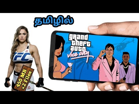 [450MB] GTA Vice City HD Game For Android With Gameplay || TechKitTamil2 0