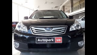 Автопарк Subaru Legacy 2009 года (код товара 22702)