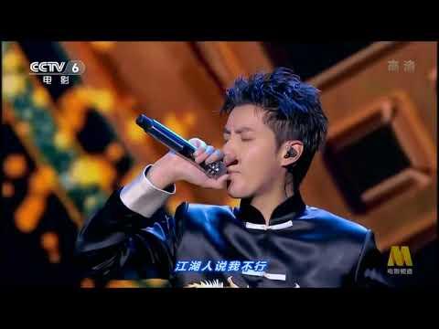 Kris Wu - Tian Di