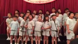 莊鎮圃-根德園幼稚園2016年畢業禮表演歌「春天」