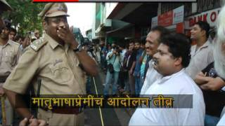 Goa Freedom fighters protest_1
