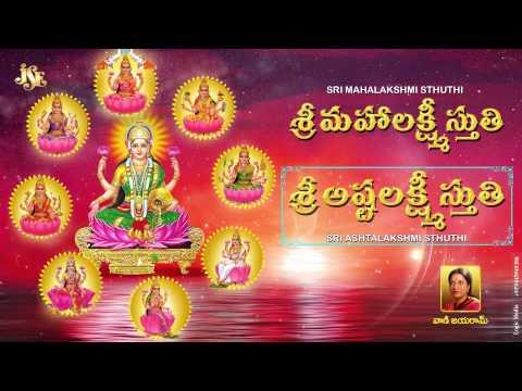 MAHA LAKSHMI STUTHI | LAKSHMI DEVI | BHAKTHI TV | LAKSHMI DEVI SONGS | Jayasindoor Ammorlu Bhakthi