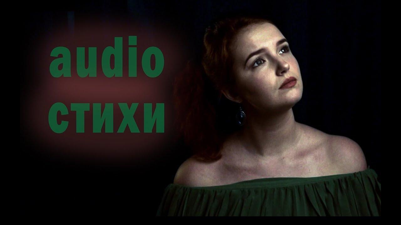 А. С. Пушкин. Письмо татьяны к онегину. Youtube.