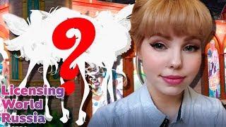 8 СЕЗОН ВИНКС!? Репортаж со стенда Rainbow на выставке Licensing World Russia 2018 [ENG SUBS]