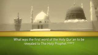 Holy Prophet (SAW) Quiz  13