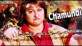 Chamundi - Malashree - Full Action Movie -  Khushbu, Prakash Ra