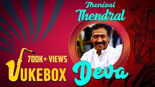 Thenisai Thendral   A Special Song Compilation   Deva Classic Songs