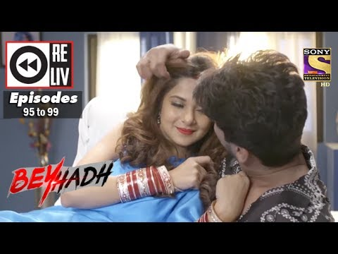 Thumbnail: Weekly Reliv | Beyhadh | 20th Feb to 24th Feb 2017 | Episode 95 to 99
