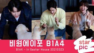 비원에이포 B1A4 '비룡-린다와 데이트' [STARPIC 4K] / B1A4 - in Gastar Hous…