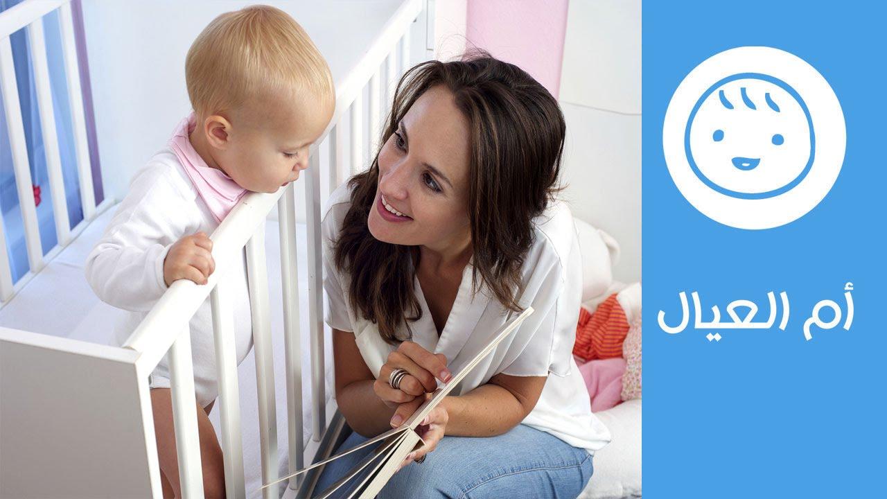 8eac34d1a5511  مراحل تطور الكلام والنطق عند الأطفال ونصائح