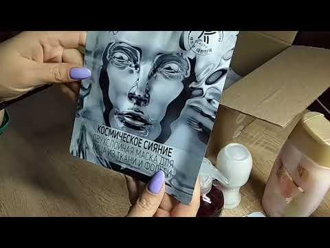 Классная распаковка Avon, каталог 4, 2019😄