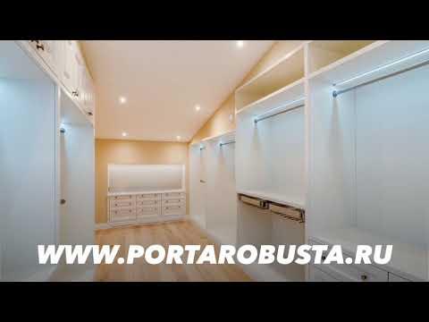 производство мебели для гардеробной комнаты