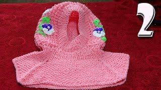 Шапка - шлем на девочку. Вязание спицами Часть 2