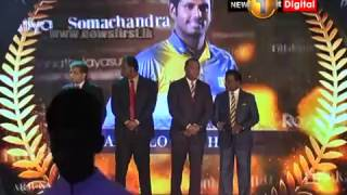 Sri Lanka Cricket Awards 2016 - Full Ceremony and award Winners