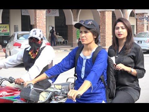 Lahore Mein Motorbike Chalane Wali Girls
