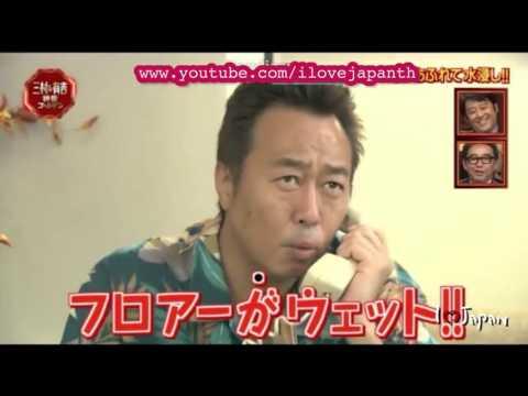 เมื่อคนญี่ปุ่นพูดภาษาอังกฤษ ภาค 1