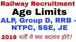 Railway Recruitment 2018 : Age Limits In RRB NTPC, ALP, Technician, Group D, SSE, JE All Details.. 2017 Video